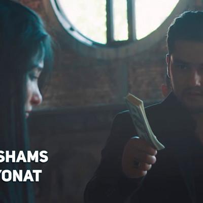 Ali Shams Hiyonat lyrics